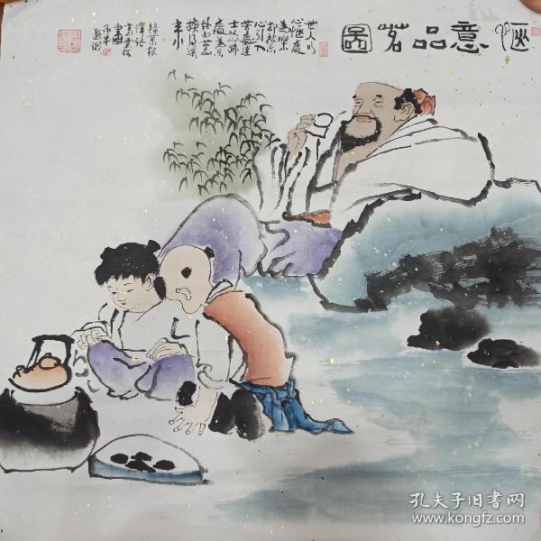 葛云祺書畫