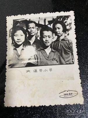 大通巷小學合影貨號C1-79
