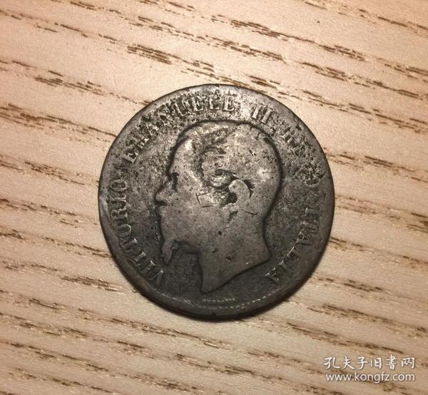 1867年意大利王國10分大銅幣國王頭像(鄙視刷屏賣假幣的)