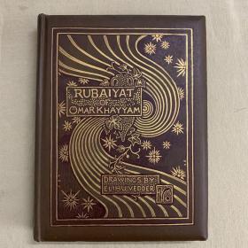 《鲁拜集 》画家维德插图本 Rubaiyat of Omar Khayyam
