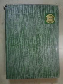 中国农业百科全书:农业经济卷