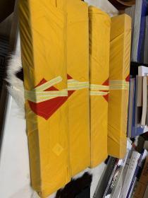 龙钦七宝藏梵文版 2 3 5 6 四本合售