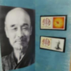 华韵经典——已故60位词曲作家纪念册(20张1.2元邮票+12张明信片+2张碟片)