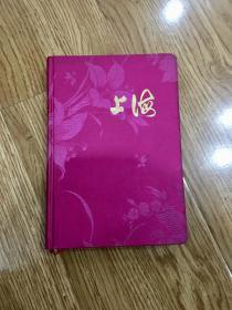 著名散文诗作家、《江南春》主任编 辑李萌90年代日记