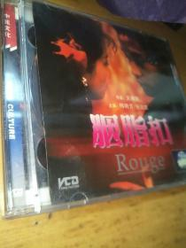 胭脂扣VCD. 两张盘