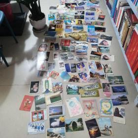 【合售】老明信片、贺年卡、各类门票、书标等136张