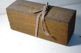 木刻古佛经 清 《净土三部妙典》 老经盒 4帖全,经折,四面刷金,封二封三金色。全汉文。 《佛说阿弥陀经》《 佛说观无量寿经(上下)》《 佛说观无量寿经》。和刻本。