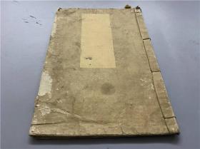 和本《大增补古钱价格表》1册全,中日古钱古泉币,大正七年出版。