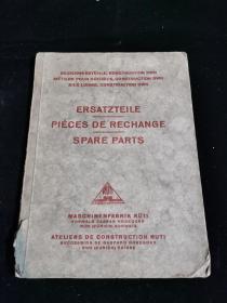 ERSATZTEILE PIECES DE RECHANGE SPARE PARTS (民国)全部是图片