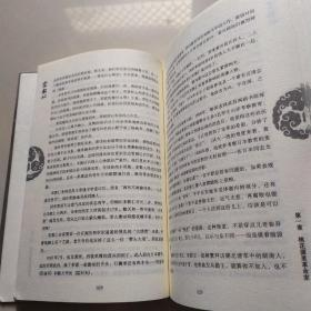 民国议会迷:宋教仁