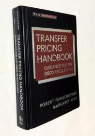 Transfer Pricing Handbook: Guidance for the OECD Regulations (Wiley Corporate F&A)   精装