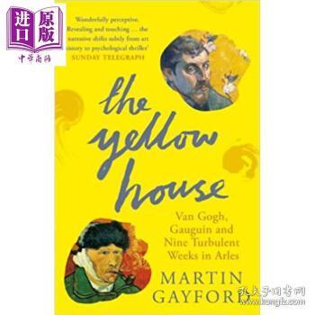 The Yellow House: Van Gogh, Gauguin, and Nine Turbulent Weeks in Arles-《黄屋》:梵高、高更和阿尔勒的九周动乱