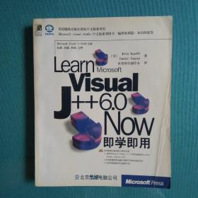 Learn Microsoft Visual J++6.0即学即用