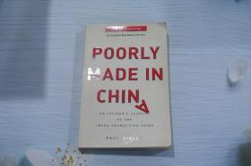 Poorly Made in China:An Insider's Account of the Tactics Behind China's Production Game