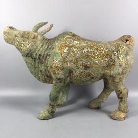 乡下收的汉代错金银牛摆件