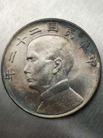 老银元。,,。。。