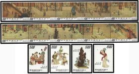 专94汉宫春晓图1973年故宫古画邮票原胶全品14全