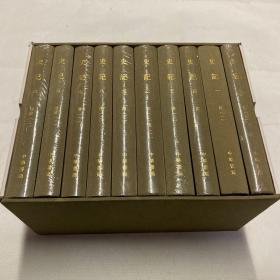 史记(点校本二十四史修订本)一版一印不带藏书票未阅过编号01825
