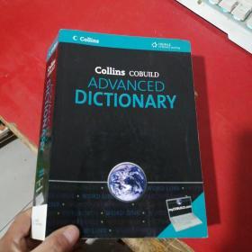 Collins COBUILD ADVANCED DICTIONARY 柯林斯高阶词典 附光盘一张