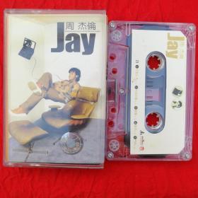 磁带 周杰伦专辑2