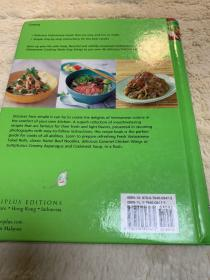 vietnamesCooking Made Easy: Simple flavorful and quick Meals