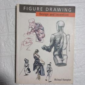 Figure Drawing:Design and Invention