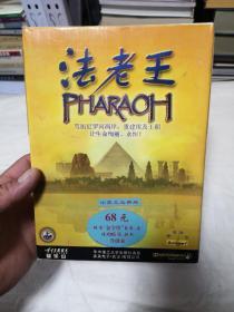 游戏光盘-法老王(1C+ 1个说明书+1攻略+回执单)