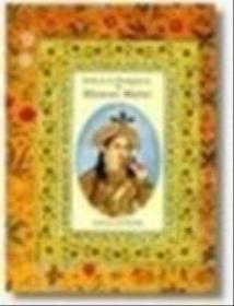 Beloved Empress- Mumtaz Mahal