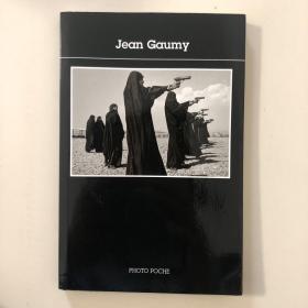 Jean Gaumy