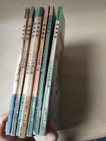 今古传奇1988(1-6册)