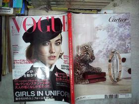 VOGUE JAPAN        2014/01