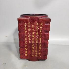 红釉笔筒,年龄大了留着没用了,低价....