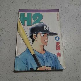 H2(4)