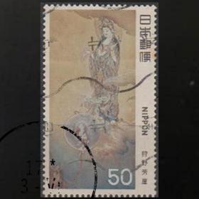 日邮·日本邮票信销·樱花目录编号 C810  1979年日本 近代美术第1集狩猎芳崖绘 《慈母观音像》 50円信销一枚