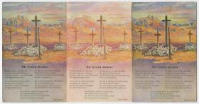 德国 1900-40s 空白明信片 墓地与十字架3枚CARD27/1023a