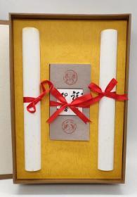 祝君福寿-吴颐人印谱长卷礼盒装 内含《福寿印谱》一本,百福印谱长卷一轴、百寿印谱长卷一轴