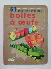 51 créations avec des boîtes d'oeufs