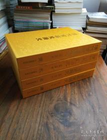 清代官窑瓷器史