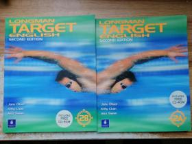 longman target English second edition 2A 2B合售
