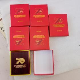 中华人民共和国成立70周年,活动纪念章,镀金,6个合售!