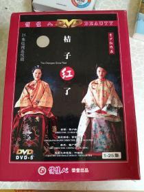 桔子红了:二十五集电视连续剧 9碟装DVD 李少红作品