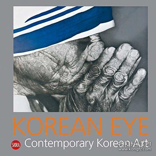 Korean Eye 2: Contemporary Korean Art[韩国眼2]
