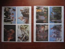 老电影海报:《悠悠故人情》(歌颂彭德怀)(北京电影制片厂摄制,二开,一套2张全)