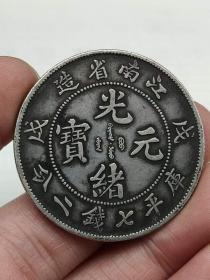 老银元。。,