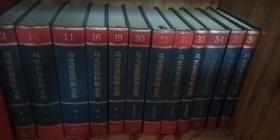 马克思恩格斯全集 第二版(共12册) 第3、10、11、16、19卷,第30-36卷 不单卖