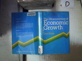 THE  MEASUREMENT OF  ECONOMIC  GROWTH 经济增长的衡量 (09)