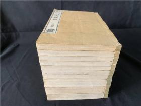 《大日本校订大蔵经之音义部》10厚册全,与宋本、元本、明本等三种版本精校,于天头出校记,堪称最善之本。本套书含五代时期的《随函录》、唐代两种《一切经音义》、《续一切经音义》等古文字古音韵小学佛学工具书,想精研佛学者或治小学者案头常置,日本弘教书院1885年金属活字本。