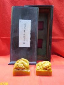 田黄石精品印章