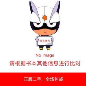 -信息素养与信息检索 陈泉 清华大学出版社 9787302474098