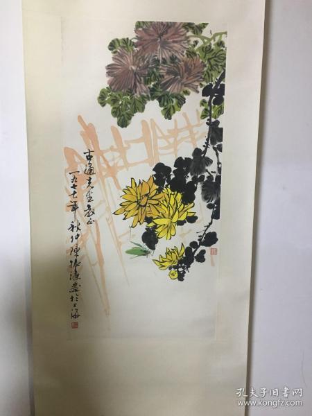 陈振濂精品菊花图